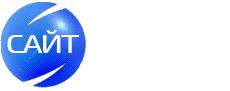 Создание сайтов в Твери