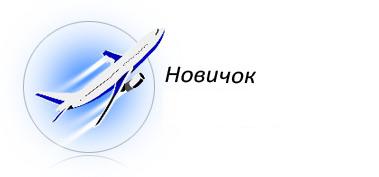 novic_site