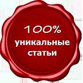 teksty_site