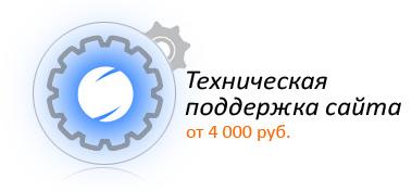 tex_pod